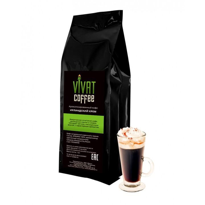 Кофе ароматизированный в зернах ИРЛАНДСКИЙ КРЕМ  темная обжарка (упаковка 1 кг)