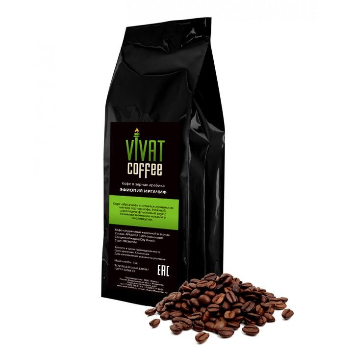 Кофе ЭФИОПИЯ ИРГАЧИФ (упаковка 1 кг)