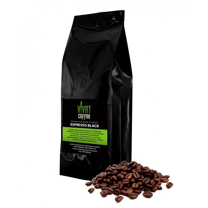 """Кофе в зернах """"ESPRESSO BLACK"""" 80 % Арабика, 20 % Робуста Средняя обжарка (0,5 кг)"""