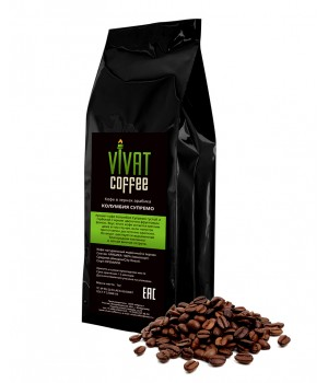 Кофе КОЛУМБИЯ СУПРЕМО (упаковка 1 кг)