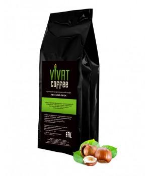 Кофе ЛЕСНОЙ ОРЕХ (упаковка 1 кг)