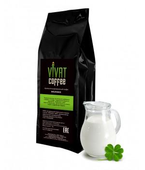 Кофе МОЛОКО (упаковка 1 кг)