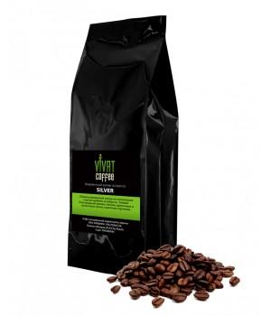 "Кофе ""SILVER"" 90 % Арабика, 10 % Робуста Темная обжарка  (0,5 кг)"