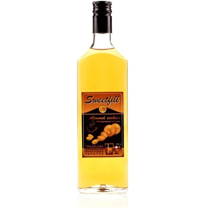 Сироп Миндальное Печенье Sweetfill 0,5 л.
